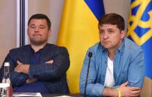 """У Зеленского ответили Богдану на критику президента: """"Только ты и есть Царь и Бог"""""""