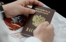 """""""Нам тяжело жилось, но лучше, чем сейчас"""", - дончане """"прозрели"""" от раздачи паспортов РФ и готовы бунтовать"""