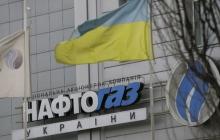 """""""Газпром"""" поймали на лжи: в """"Нафтогазе"""" рассказали, что на самом деле решил суд Свеа по газовому спору"""