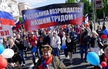 """Жителей ОРДЛО за участие в """"референдуме"""" могут лишить гражданства: ситуация в Луганске и Донецке в хронике онлайн"""