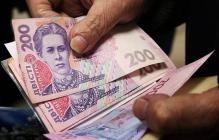"""Пенсии в Украине могут """"рухнуть"""" после нового пересчета: эксперты советуют готовиться к худшему"""