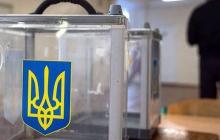 """В Киеве рейтинг """"Слуги народа"""" упал до 10%: данные соцопроса"""
