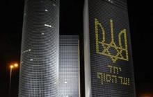 """Тель-Авив поддержал Украину в связи с крушением Боинга: """"Вместе и до конца"""""""