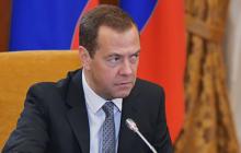 Медведев признал крупную победу Украины
