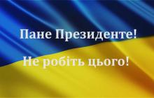 """""""Это огромная ошибка"""", - патриоты Донбасса записали обращение к Зеленскому"""