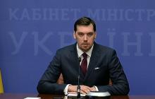 Алексей Гончарук сделал заявление  в связи со вспышкой коронавируса в Италии, детали сообщения