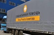 Приказ помощника Путина: террористы ДНР заблокируют машины с гуманитаркой Ахметова