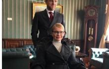 """Тимошенко закрыла глаза и получила удовольствие, когда Власенко стал за ее спиной - подробности личной встречи """"коллег"""" по работе"""