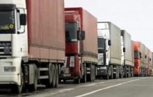 Министерство транспорта РФ сообщило о возобновлении движения российских фур по Украине