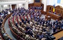 Военные пришли в Верховную Раду Украины – политики поприветствовали их стоя
