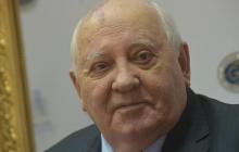 Путину пора в отставку: Горбачев удивил россиян смелым призывом
