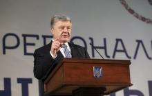 """""""Приползли на коленях к Путину"""", - Порошенко рассказал, зачем Медведчук и Бойко заявились в Москву"""