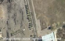 Аэроразведка полка «Днепр-1» обнаружила базу боевиков на линии разграничения