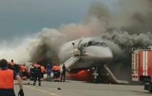 Секретные кадры горящего Superjet100 компании Аэрофлот потрясли весь мир