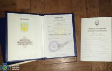 """По $500 за документ: боевики """"Л/ДНР"""" массово скупают поддельные дипломы вузов Украины"""