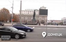 Жители Донецка рассказали, что нужно сделать для мира на Донбассе