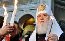 Предстоятели УПЦ КП и УАПЦ признаны каноническими Вселенским патриархатом - греческие СМИ