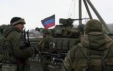 На Донбассе разгромлена колонна армии РФ, у россиян большие потери: ситуация в Донецке и Луганске в хронике онлайн