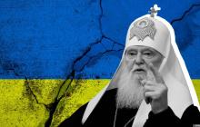 """Украинцы обратились к Филарету: """"Просим Вас остановиться, не уничтожать то, что уже посеяно"""", - подробности"""