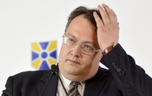 НАБУ против Геращенко: назревает очередной громкий коррупционный скандал
