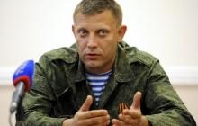 Экзит-пол: Выборы на пост главы ДНР уверенно выиграл Александр Захарченко