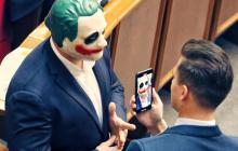 Нардеп Кива пришел в Раду в маске Джокера - фото вызвали скандал