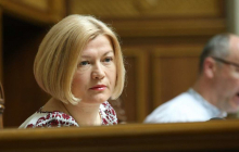Ирина Геращенко жестко поставила на место Гройсмана за упреки в сторону Порошенко: видео