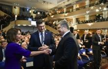 """Порошенко: """"Без Украины не может быть глобальной безопасности и безопасности в Европе"""""""