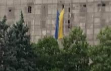 Патриоты в Донецке повесили огромный украинский флаг под носом у боевиков - кадры взорвали Сеть