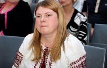 """""""Странная"""" смерть активистки Гандзюк: """"Была уверена, что выздоравливает"""""""