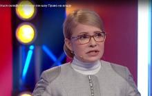 """""""Вся дергалась, глазки бегали, губы тряслись"""", - Тимошенко стало плохо от """"неудобных"""" вопросов про Путина, Россию и Донбасс"""