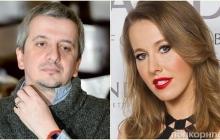 """В Сети появилось фото """"любовника"""" Собчак: СМИ пишут о разводе и называют причину"""