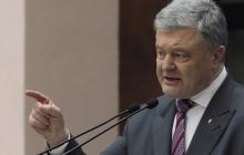 Стали известны невероятные подробности формирования предвыборного фонда Порошенко