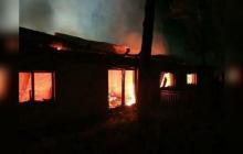 Аваков и Офис Зеленского моментально отреагировали на поджог дома Гонтаревой