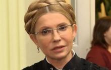 """""""Гарантия Кремлю и сигнал аудитории"""", - эксперт объяснил, почему Тимошенко """"ляпнула"""" о """"Нафтогазе"""""""
