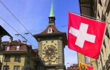 Швейцария начала процесс возвращения денег Януковича в бюджет Украины
