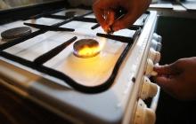 В Украине снижаются тарифы на газ для населения