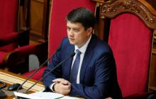 """""""ЕС"""" требует вызвать Пристайко в Раду из-за Донбасса: что происходит"""