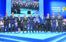 """Кого Кремль хочет провести в Раду через оппоплатформу """"За життя"""" - список предателей Украины"""