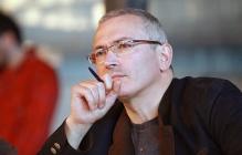 Трамп VS. Путин: запаситесь попкорном и распишитесь за падение цен на нефть – Ходорковский спрогнозировал неизбежный фатальный конфликт