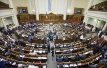 Почти половина украинцев за досрочные выборы: Центр Разумкова рассказал, какие партии имеют шансы войти в Парламент