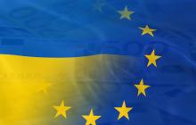 Опрос о вступлении Украины в ЕС показал неожиданный результат