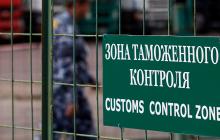 Украина снова масштабно ударила по российским товарам – детали