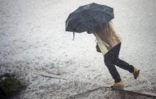 На Украину обрушится сильная стихия: каких регионов коснется штормовое предупреждение