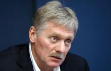 Песков ответил на слова Пашиняна о вводе миротворцев РФ в Карабах