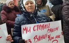 """Тимошенко """"нагрела"""" пенсионеров, которые пришли на ее митинг за деньги: старики устроили протест - видео"""