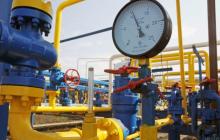"""Конец обещанной """"халяве"""": уже с октября """"Нафтогаз"""" взвинтит тарифы для промышленности"""
