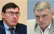 Прокурор ГПУ раскрыл важные подробности о роли Луценко в задержании Грымчака