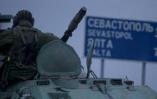 """РФ проведет масштабные учения: в аннексированном Крыму будут греметь """"Искандеры-М"""" и 10 тыс. артиллеристов - СМИ"""