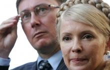 "Не ко времени: в ГПУ мощно ответили на предложение Тимошенко ""отправить в отпуск"" Юрия Луценко"